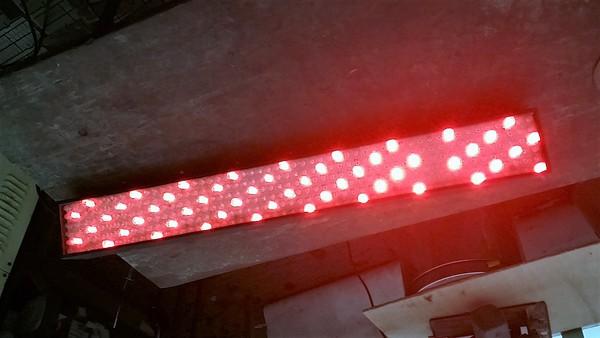 RGB / DMX Lighting bar