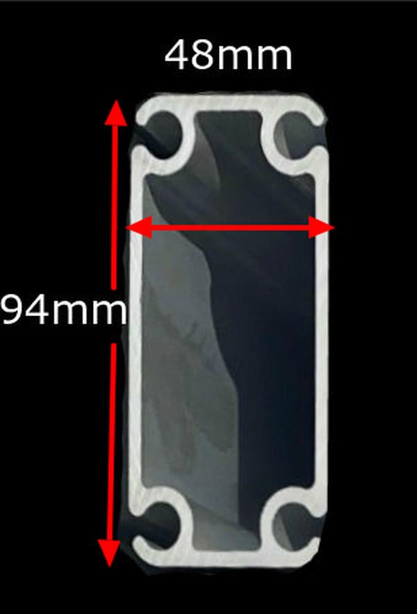 Aluminium Profile 94mm x 48mm Outside
