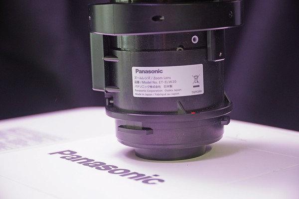 Panasonic PT-EW730ZE