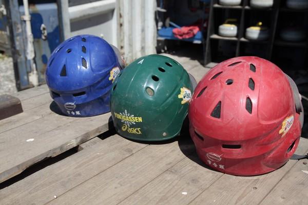 Helmets for the Yukigassen snow ball game