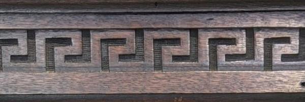 Carved pew detail