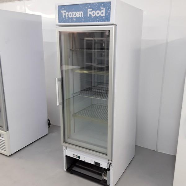 Commercial Display Freezer